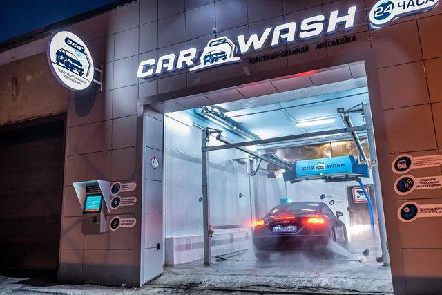 24h self service car wash