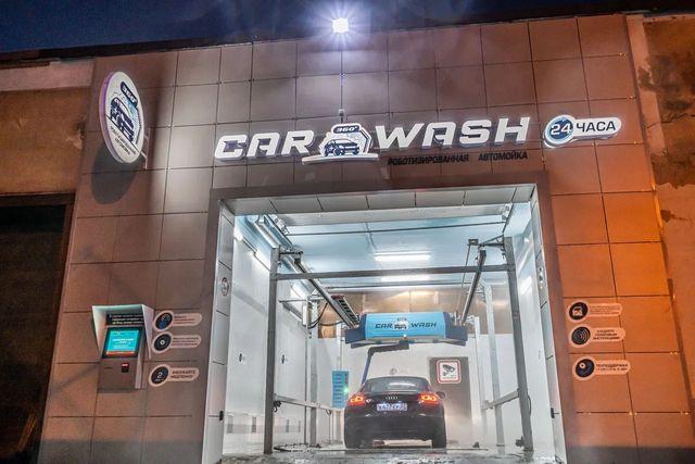 automatic car wash 24H