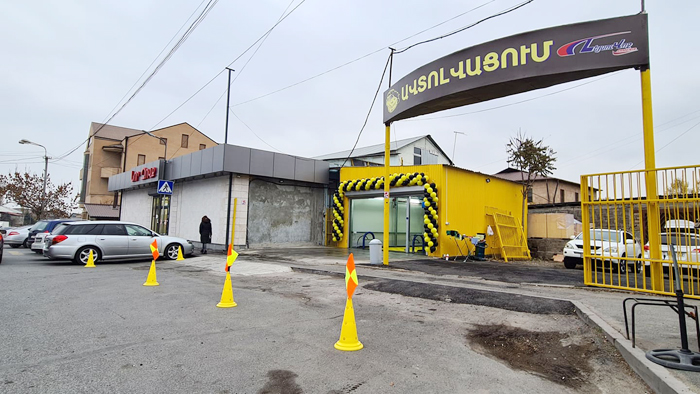 Leisuwash Armenia office