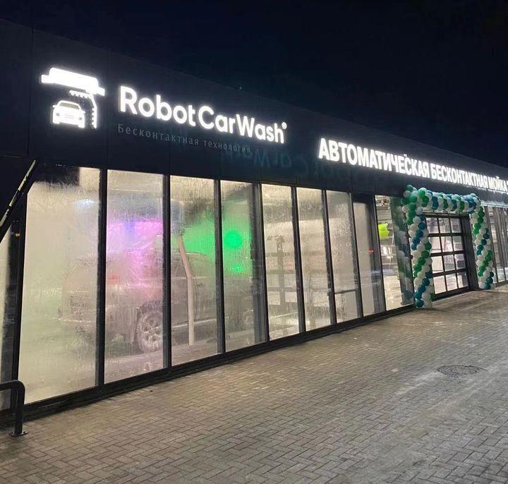 Robot car wash night view