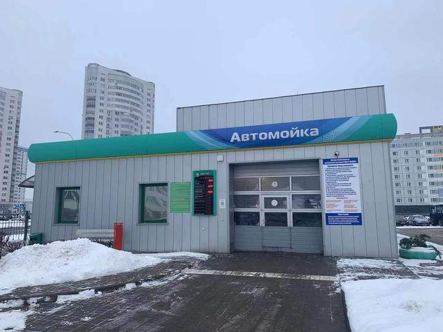 car wash Leisuwash 360 in Minsk