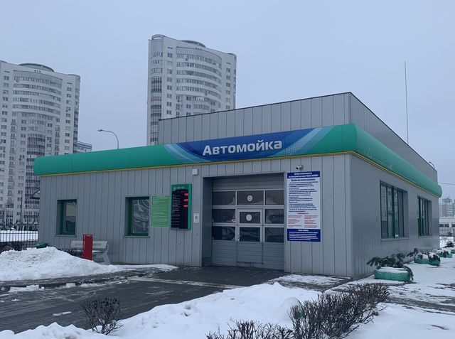 car wash in Belarus