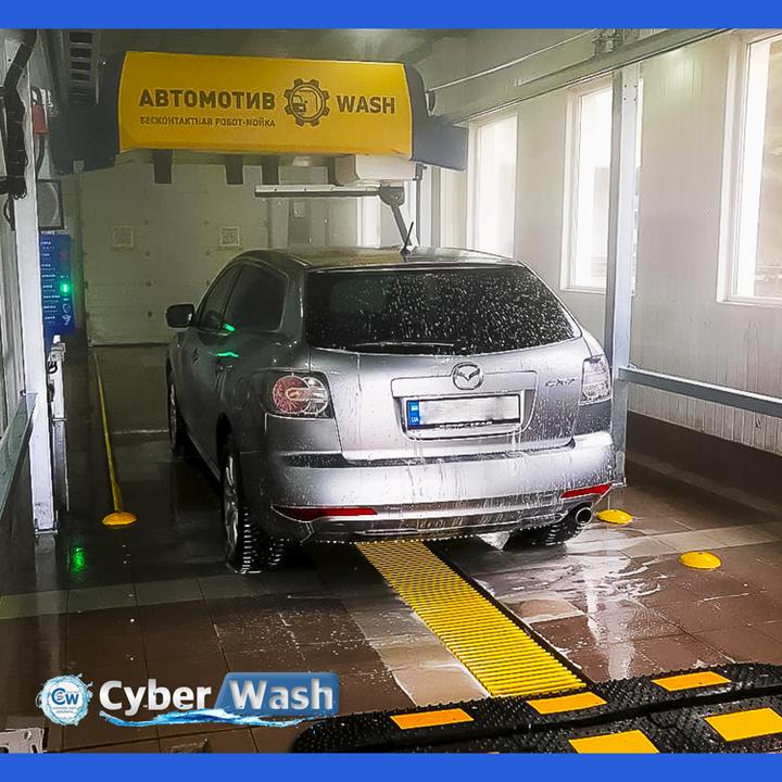 Cyber wash 360 clean Mazda