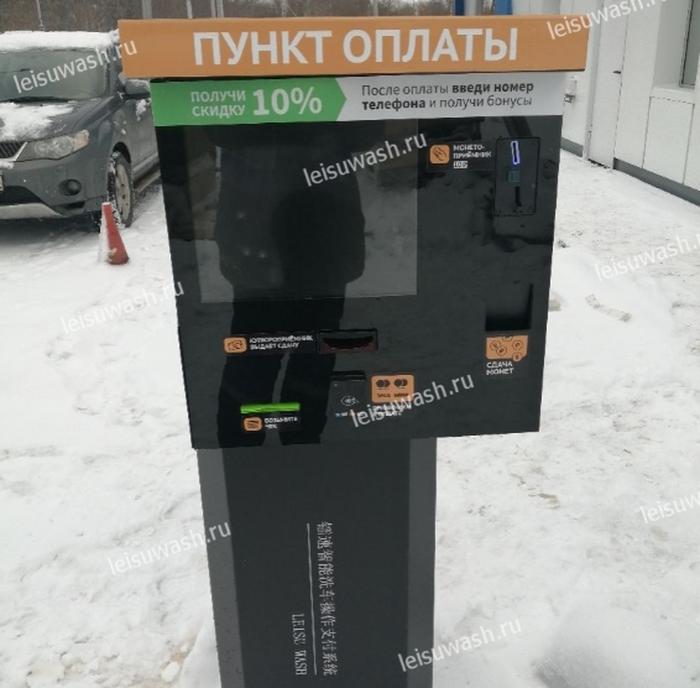 Inteljet payment system