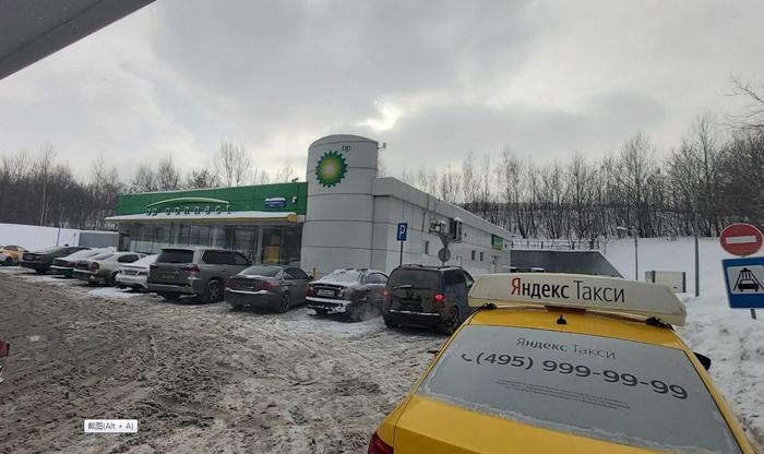 Inteljet car wash in BP Oil