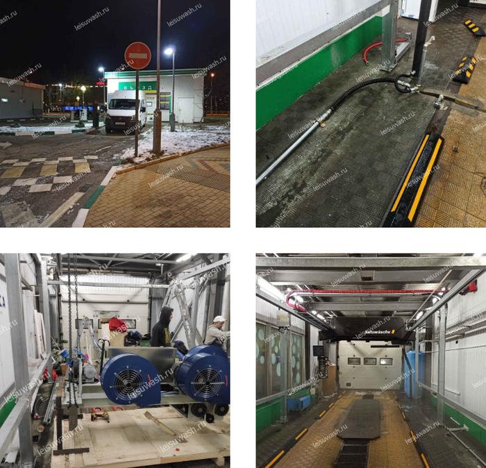 Leisuwash installation in BP